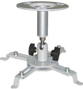 Universal Projector Ceiling Mount PRB-4