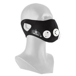 Breathor Mascarilla respiratoria Entrenamiento en altitud, talla S, 7, Piezas adicionales negro S