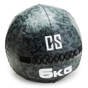 Restricamo Wall Ball Bola Medicinal PVC 6 kg Camuflagem 6 kg