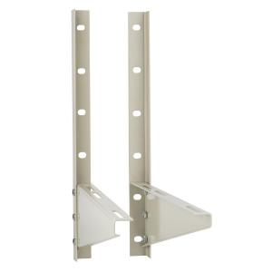 LUA-AC-WM-306 Wall Bracket for Air Conditioner Split Air Conditioner Beige