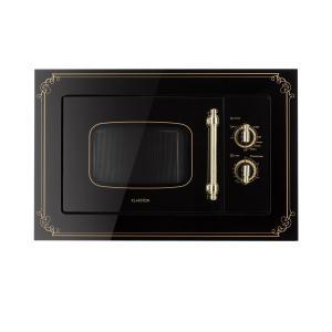Victoria 20 Microonde ad Incasso, 20 l, 800 W, Grill: 1000 W, Nero nero