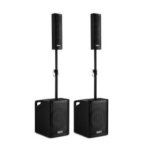 VX1050BT Pack enceintes sono actives système 2.2 Bluetooth 1150W