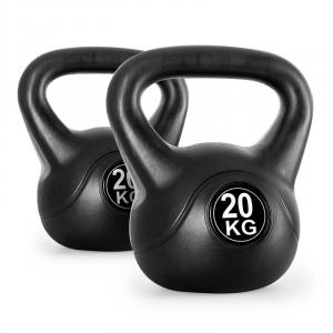 Kettlebell Weight Set 2x20kg