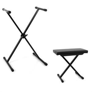 Set d'accessoires pour piano/synthé avec banc et stand