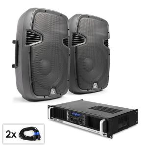 "PA Set ""SPJ boom 12 MKII"" pair of 30cm Speakers & Amplifier 1200W"