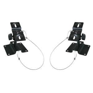 SB-01 universalt högtalarfäste 10kg svart set med 2
