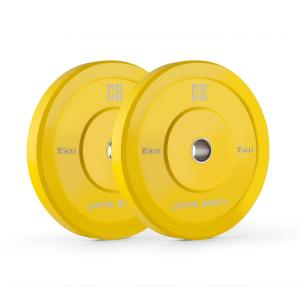 Nipton Bumper Plates Par de Discos de Musculação 15 kg Borracha Dura - amarelo 2x 15 kg