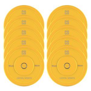 Nipton Discos de peso 5 parejas 15 kg amarillo Goma dura 10x 15 kg