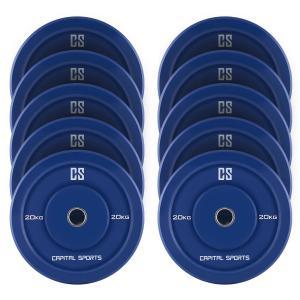 Nipton Bumper Plates Weight Plates 5 SET 20kg Blue Hard Rubber 10x 20 kg