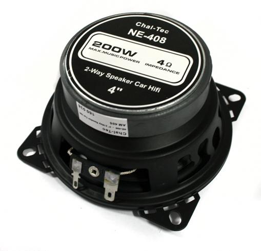 4.1 Black Line HiFi-set för bil förstärkare subwoofer 5000W
