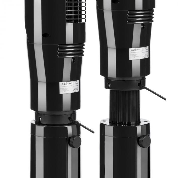 northpeak ventilateur colonne hauteur r glable 50w t l commande noir electronic star fr. Black Bedroom Furniture Sets. Home Design Ideas