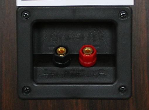L766 Standlautsprecher Paar 2x Box Wohnzimmer