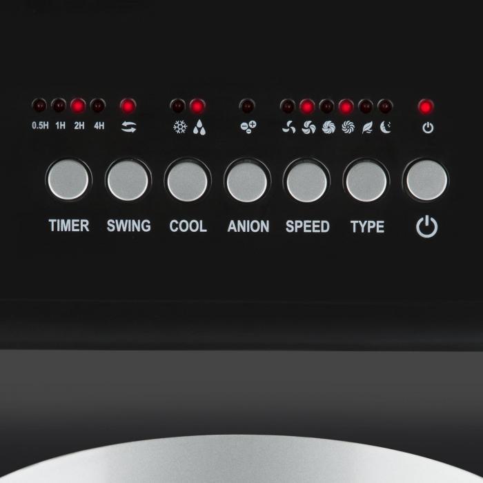 King Cool luchtkoeler klimaatapparaat ventilator ionisator - zwart/zilver